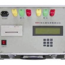 供应变压器参数测量仪