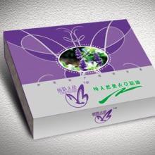 新疆乌鲁木齐画册印刷、标志设计批发
