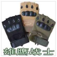 供应广州厂家O记手套批发,OAKLEY手套, 奥克利半指手套