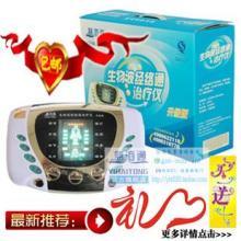 供应糖尿病治疗仪