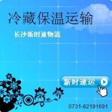 """长沙至邢台托运公司》新时速""""长沙至邢台托运公司"""""""