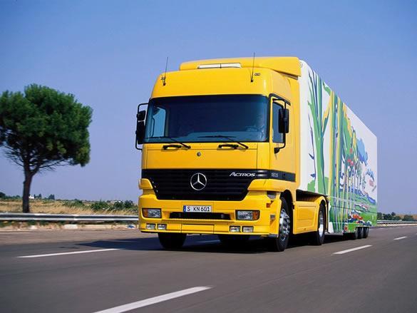 长沙货运长沙运输长沙物流公司