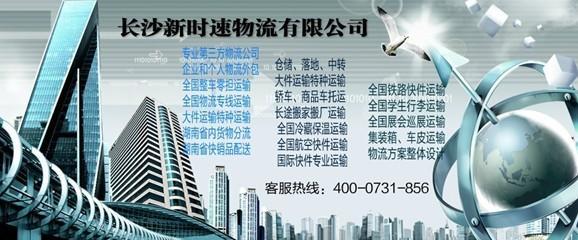 湖南第三方物流公司供应专业第三方物流增值服务