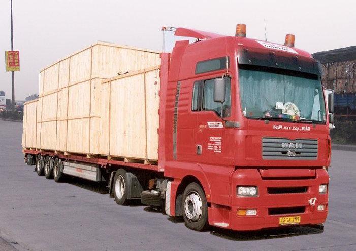 整合长沙乃至全国物流资源的第三方物流公司