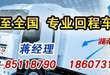 供应货物运输包装及报价