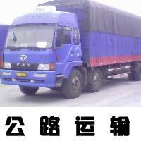 南京到大同物流货运专线报价