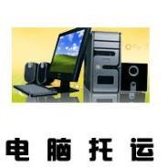专业服务个人托运与企业运输图片