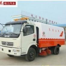 供应扫路车厂家直销最优惠价格小型车