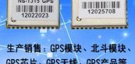 深圳市百年星科技有限公司