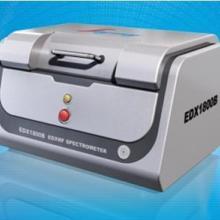 厂家直销供应ROHS仪器卤素检测仪器