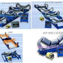 供应ICS-17电子皮带秤