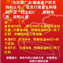 供应深圳片区专业彩页传单印刷