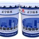 新疆聚氨酯防水涂料厂家直销,聚氨酯防水涂料哪里好
