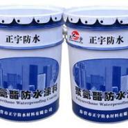 供应山东彩色聚氨酯防水涂料