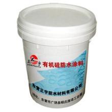 供应硅橡胶防水预料