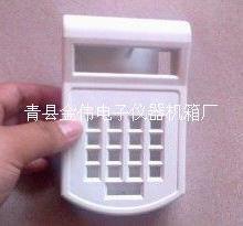 供应呼叫器公模外壳,寻呼机塑料壳 公模外壳 无线外壳 注塑外壳