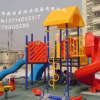 香港小区儿童娱乐设施,澳门小区组合滑梯,广东社区儿童大型玩具厂家