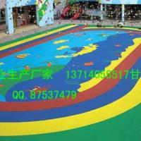 供应深圳幼儿园EPDM地垫