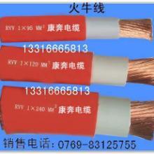 供应整流机电缆150平方双胶橙色火牛电缆整流机火牛线阳极阴极线批发
