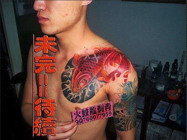 蛟龙出海纹身图片_城阳国货纹身火蛟龙纹身图片 青岛纹身培训火蛟龙刺青 图片
