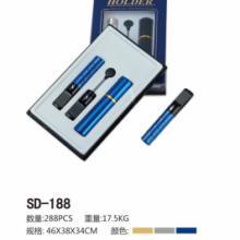 三达烟嘴SD-188循环烟嘴循环过滤烟嘴【商家推荐畅销型号】批发