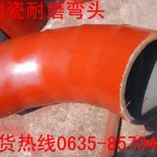 供应颗粒料输送陶瓷复合弯头
