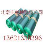 供应未硫化面胶(盖胶)未硫化面胶盖胶