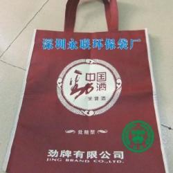 供应宝安区服装購物袋 宝安环保袋,无纺布平口袋