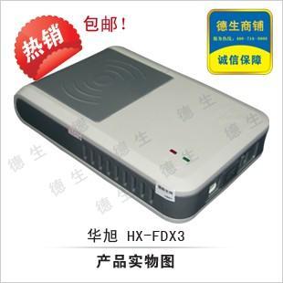 广东广州信访易登记系统生产供应商:供应信访