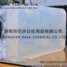 供应甘油透明皂基生产厂家手工皂专用批发