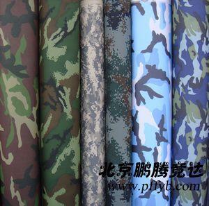 专业批发北京防水迷彩布图片