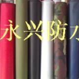 帐篷迷彩布/帐篷布/箱包布,防水布北京总经销