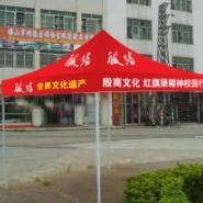 北京33遮阳篷批发图片