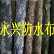 北京迷彩布防水迷彩布牛津迷彩布图片
