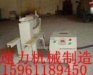台州轴承加热器图片