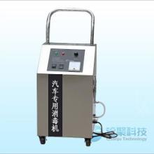 供应广州铨聚微型电脑汽车消毒机生产-杀菌消毒净化空气只需8分钟批发