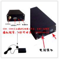CDMA工业模块无线平台