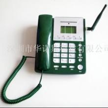 供应部队专用插大卡CDMA无线话机批发