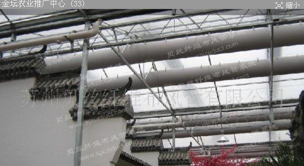 索斯连接风管图片/索斯连接风管样板图 (2)