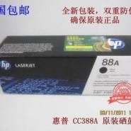 惠普1008打印机硒鼓价格图片