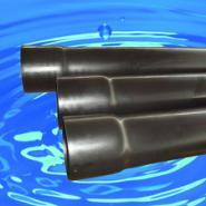 热浸塑电缆钢管图片