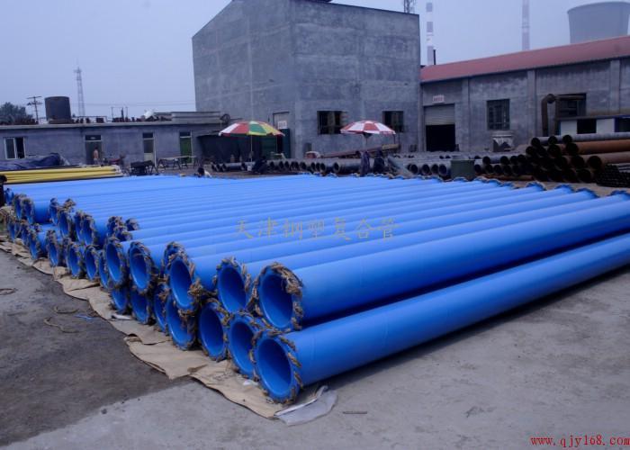 供应热浸塑电缆钢管/钢塑复合管批发