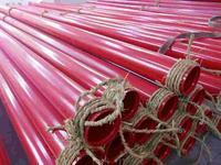 供应天津消防环氧树脂钢管批发