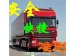 郑州到抚顺货运专线图片