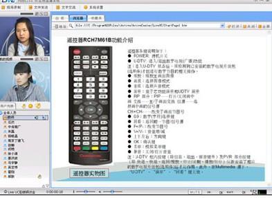 供应高清视频会议设备终端【LiveUC】