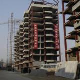 供应房屋建筑施工工程专业承包,房屋建筑施工工程承包,房屋建筑施工