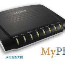 供应MyPBX-SOHO-小型IP集团电话系统