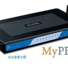 供应MyPBX-Standard-IP集团电话系统