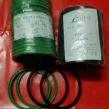 供应注塑机配件液压油封