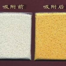 出口级黄金吸附树脂。DL301-II黄金吸附树脂图片